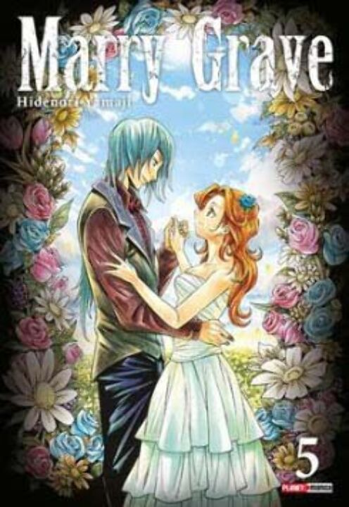 Marry Grave - Vol. 05 thumbnail