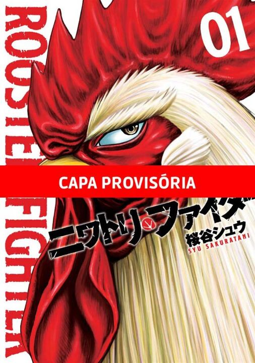 Rooster Fighter - o Galo Lutador - 01 thumbnail