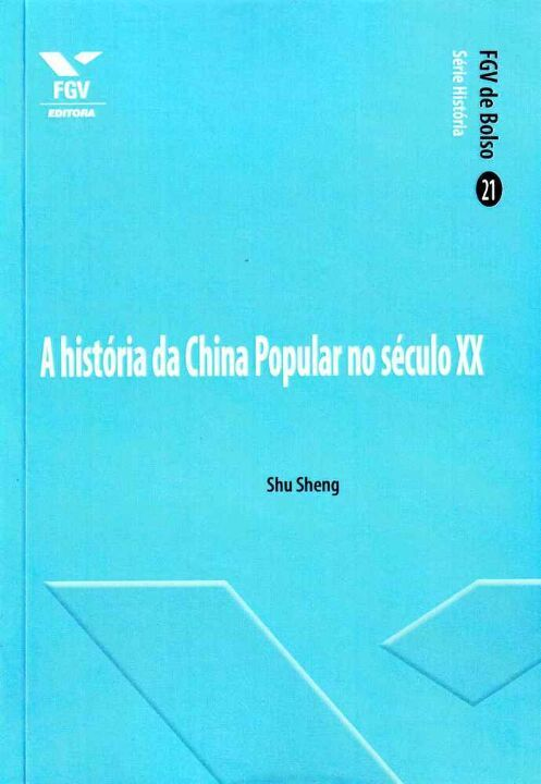 A História da China Popular no Século Xx thumbnail