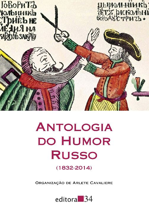 Antologia do Humor Russo - (1832-2014) thumbnail