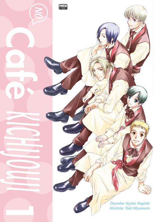 no Cafe Kichijouji - Vol. 01 thumbnail